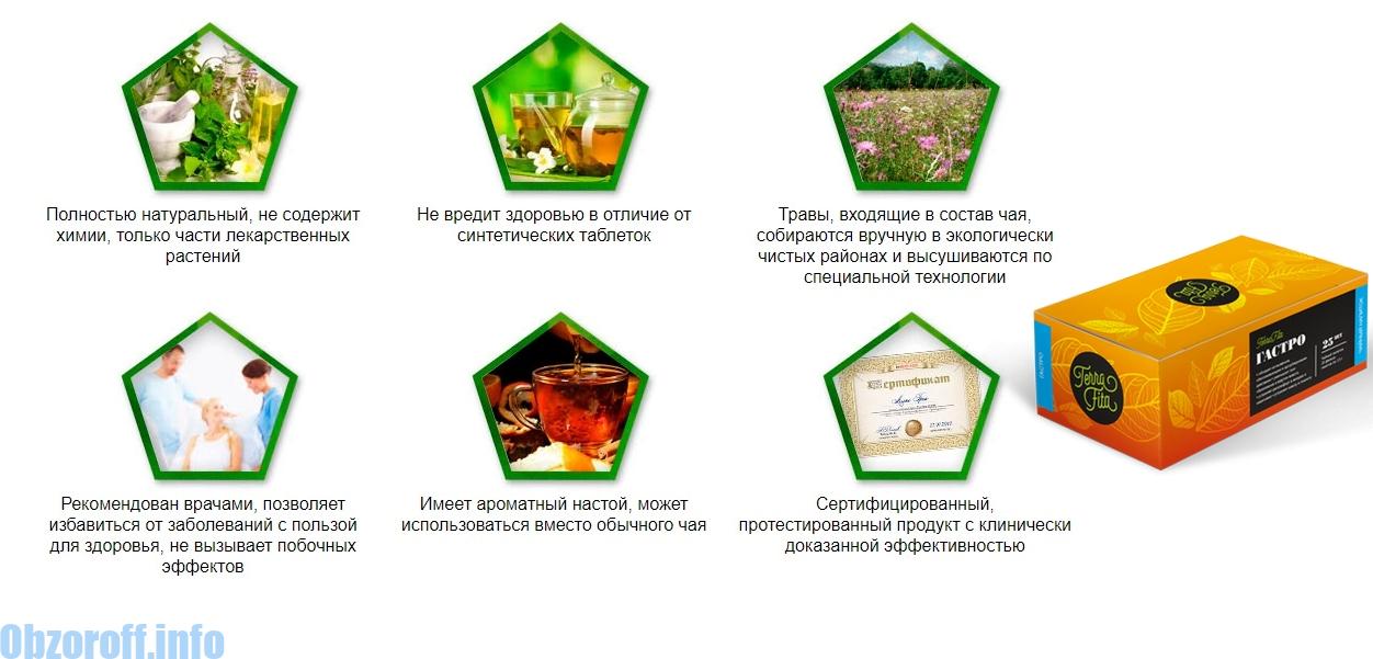 Tea előnyei Gastro