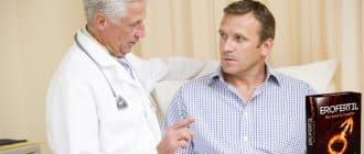 Erofertil cápsulas para mejorar la erección en España