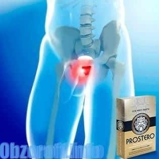 ProstEro: leczenie zapalenia gruczołu krokowego i przywrócenie erekcji