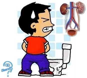 Զուգարան գնալիս urethra- ում այրման պատճառները