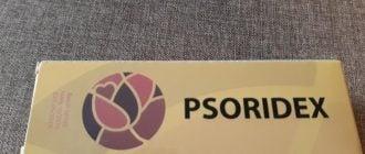 Crema Psoridex per il trattamento rapido della psoriasi