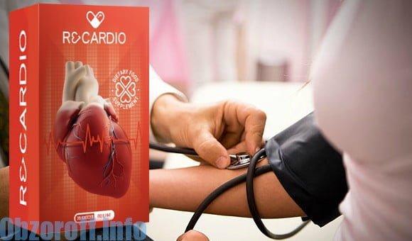 Recardio: capsule per il trattamento dell'ipertensione