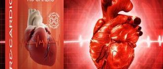 Detonic  สำหรับการรักษาความดันโลหิตสูงและโรคหัวใจ: คำอธิบายโดยละเอียด