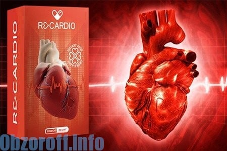 Capsules ReCardio for the treatment of hypertension