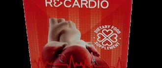 Recardio capsule per il trattamento dell'ipertensione
