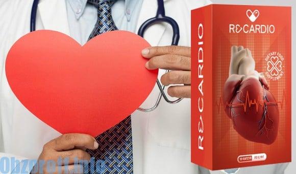 ReCardio капсули за лечение на хипертония