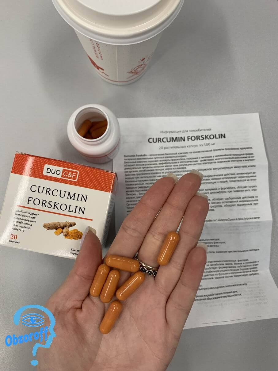 DUO C&F - Curcumin & Forskolin նիհարեցում