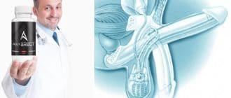 RockErect zur Behandlung von Impotenz und Verbesserung Erektion