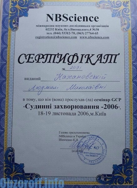 Kakhanovskaya Lyudmila Nikolaevna médico cardiologista