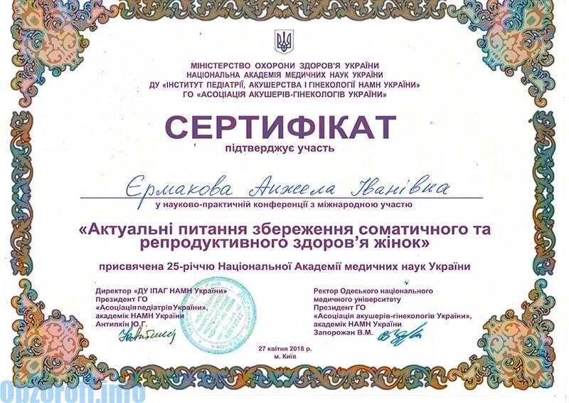 Günekoloog Ermakova Angela Ivanovna