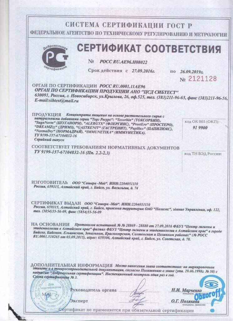 Immunetika certifikat