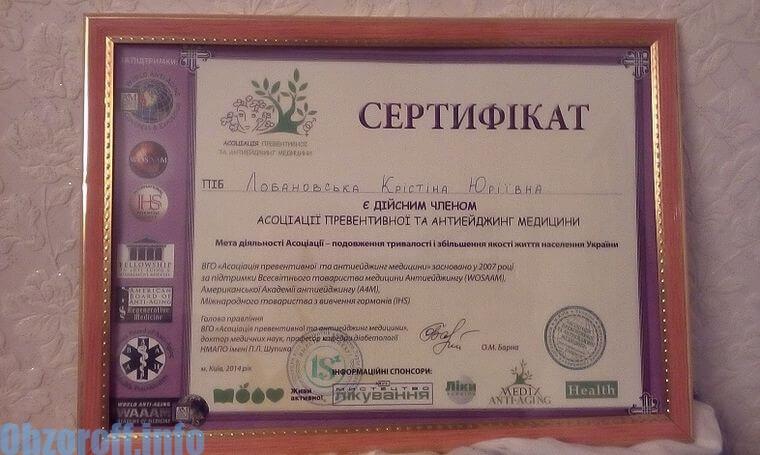 Nutricionista Kristina Yurievna Lobanovskaya