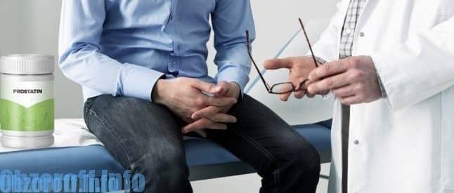 Prostatin kapsule za liječenje prostatisa