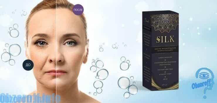 micelární olej Silk na obličej