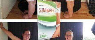 Sliminazer: Transdermalna mršavica u Hrvatskoj