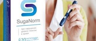 Kapsułki SugaNorm do leczenia cukrzycy Polska