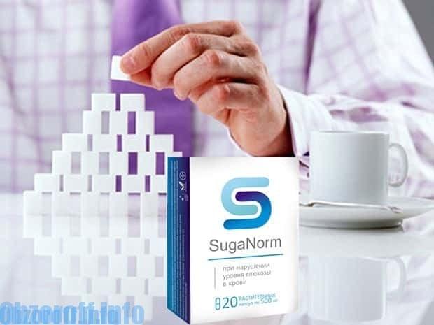 Capsule SugaNorm pentru tratamentul diabetului zaharat