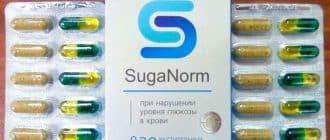 Capsules SugaNorm pour le traitement du diabète sucré