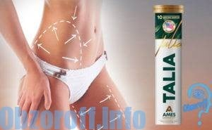 Talia для похудения: Шипучие таблетки Талия для сжигания жира