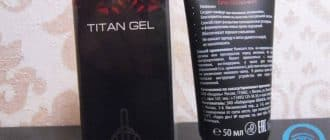 titan gel Originale da 50 ml obzoroff - 1