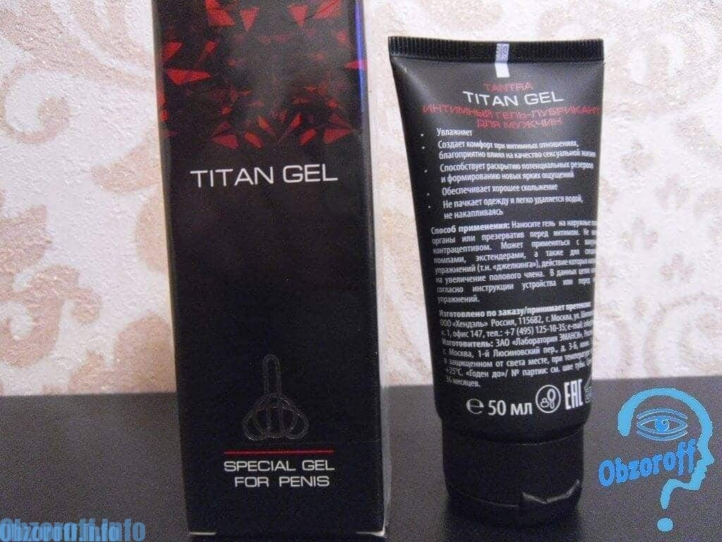 Original titanium penis growth gel