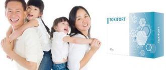 Toxifort สำหรับการกำจัดปรสิต พยาธิ และหนอนปรสิตออกจากร่างกาย