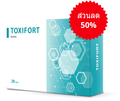 Toxifort สำหรับการกำจัดปรสิต