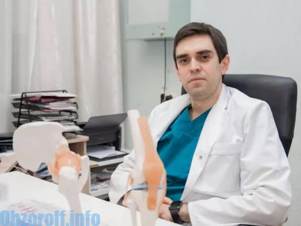 Orthopedic surgeon Yarovoy Dmitry
