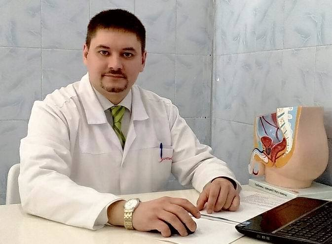 Doktor urologist ng doktor na si Valvachev Arthur
