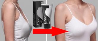 UpSize - krem për rritjen e madhësisë së gjirit