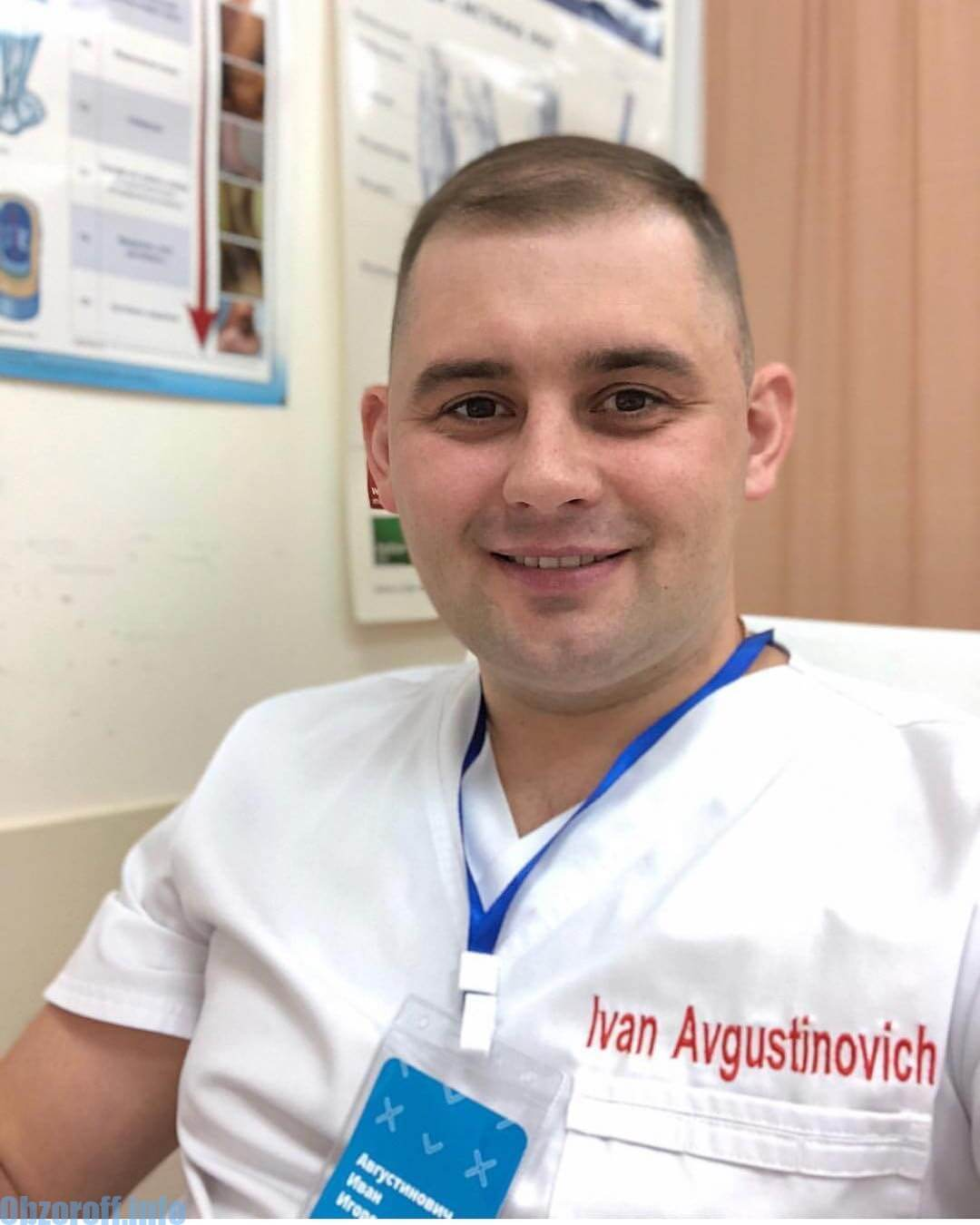 عالم الوراثة أفغوستينوفيتش إيفان إيغوريفيتش