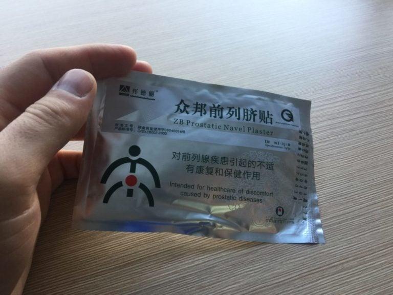Пластырь для лечения простатита распространенное заболевание простатит